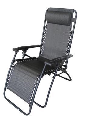 HECHT RELAXING CHAIR - 2